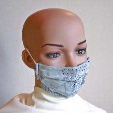 Маска за лице от естествена коприна 9